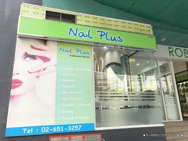 Nail Plus ネイルサロン アソーク (1)