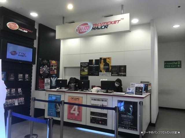 thai ticket major タイ チケット ブルーノ—マーズ (2)