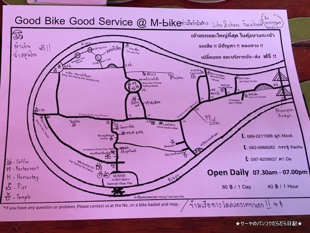 バンコク 肺 自転車 M-bike (7)