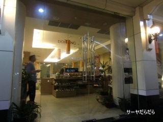 20111012 doitung 5