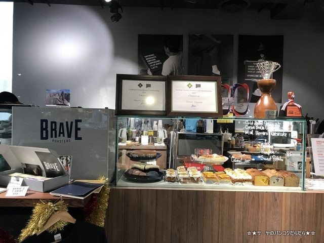 I+D Style Cafe x Brave Roastersiam discovery カフェ (2)