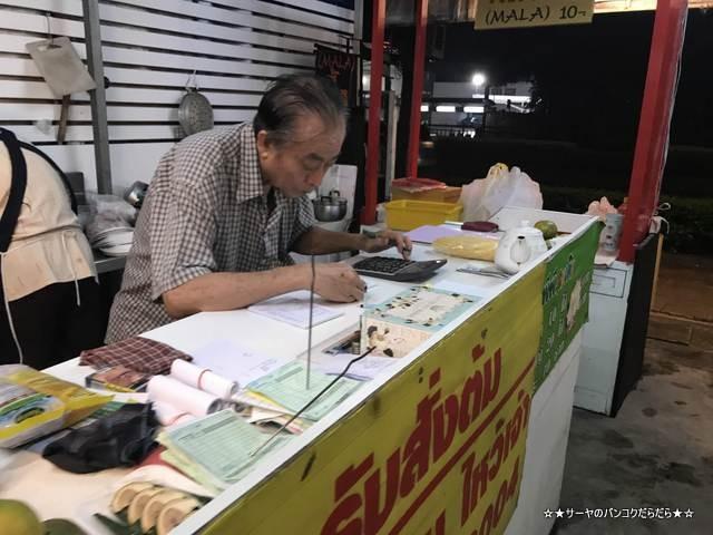 プラーパオソットパッタナカーン タイ料理 バンコク (16)