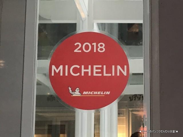 gagan Michelin 2stas bkk Asia no (3)