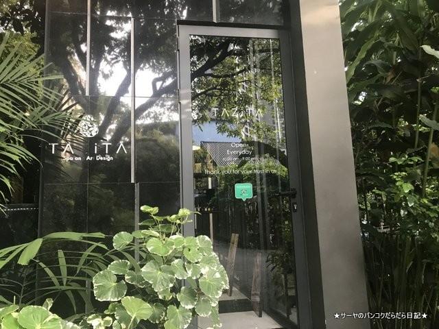 バンコク ネイルサロン TAZiTA Spa and Art Design (4)
