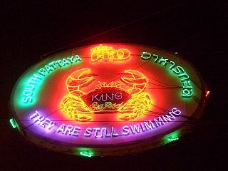 20060502 KING SEA FOOD 1