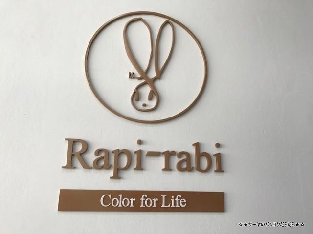 HIFU ハイフ Rapi-rabi Hair Coloring (6)