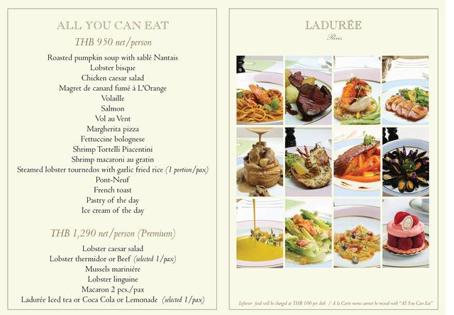All you menu