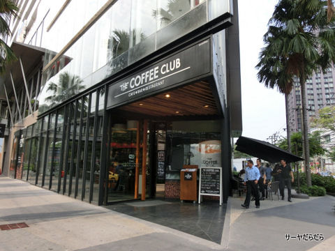 0219 The  Coffee Club 1