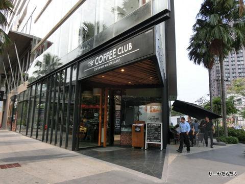 0219 The  Coffee Club 1