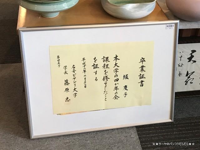 SURIYALAND 中古屋 セカンドハンド 日本 食器 (17)