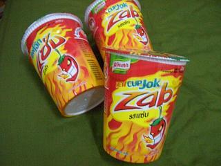 20060417 CUP JOK ZAB 1