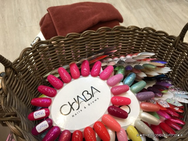 Chaba Nails & Spa サイアム バンコク ネイル