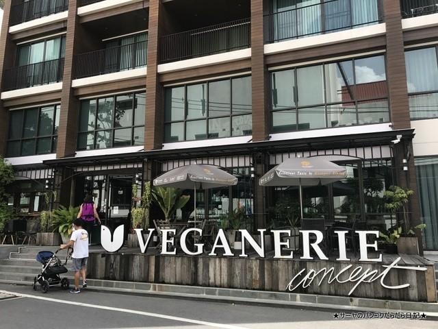 Veganerie Concept bangkokcafe グルテンフリー (2)