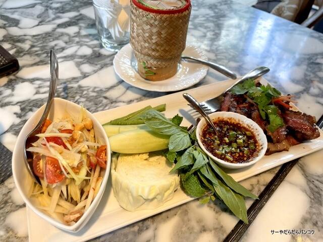 マメゾン ma maison バンコク タイ料理 ナイラート (16)