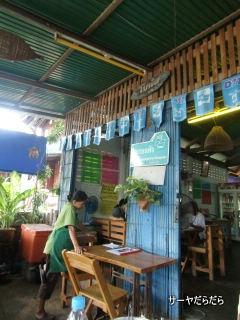 20110510 bonus cafe 1