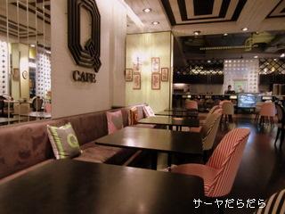 20100801 Q cafe 5
