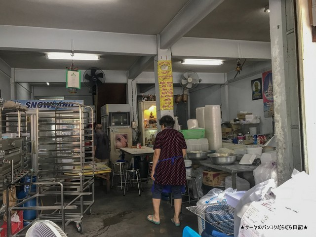 salapao サラパオジェーレック バンコク 大人気 店内