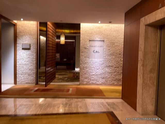 CHI, The Spa Shangri-La Hotel Bangkok (4)