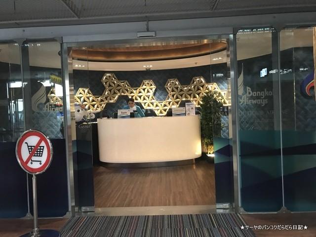 Bangkok Airways Launge Blue ribbon thailand (24)