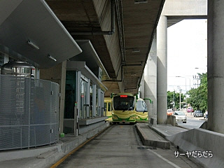 20100719 BRT 1