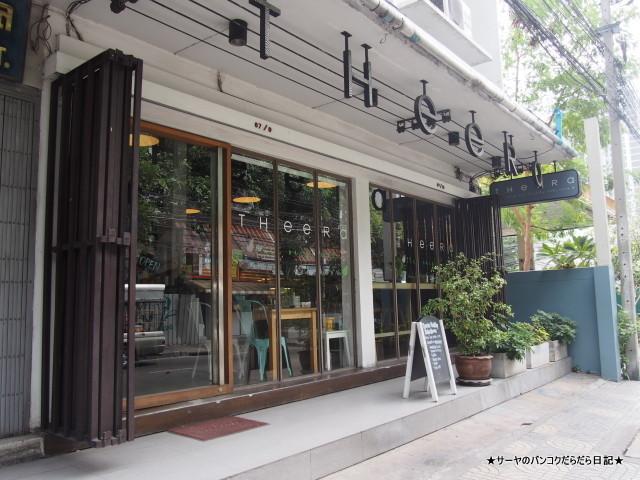Theera : The Original Healthy Bake Room バンコク カフェ