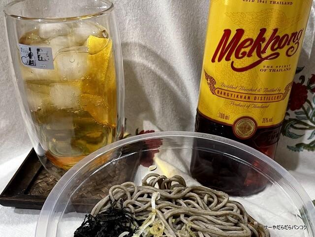 mekhong メコン タイ ウィスキー お土産 (1)