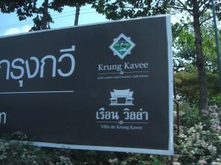 20080222 krung kavee 1