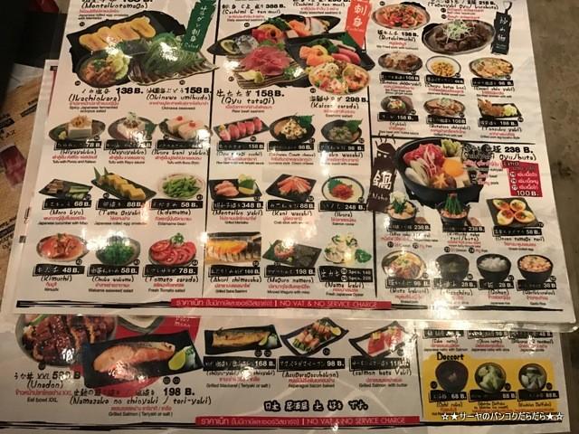 kenshin 剣心 Bangkok Japanese バンコク 和食 (3)