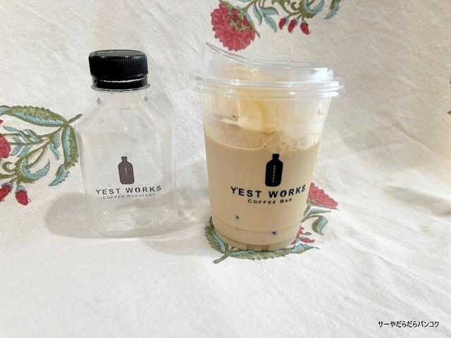 Y'EST WORKS coffee roastery (5)