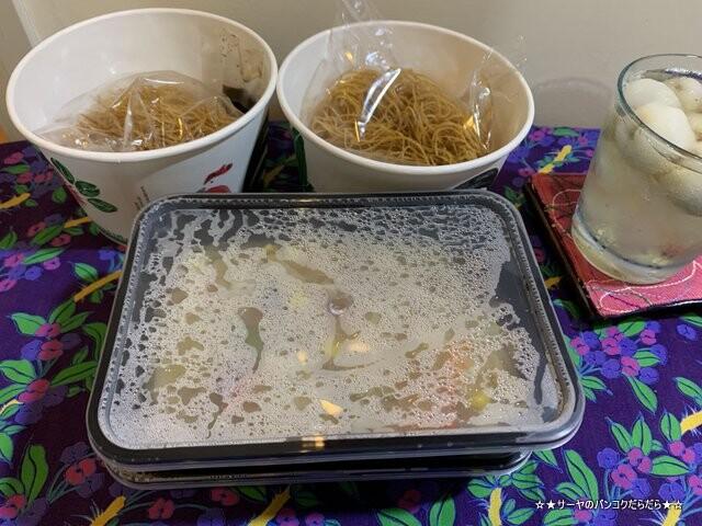 ringer hut リンガーハット bangkok takeaway (6)