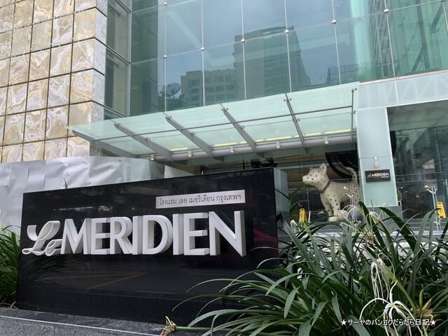 ル・メリディアン バンコク Le Meridien Bangkok (1)