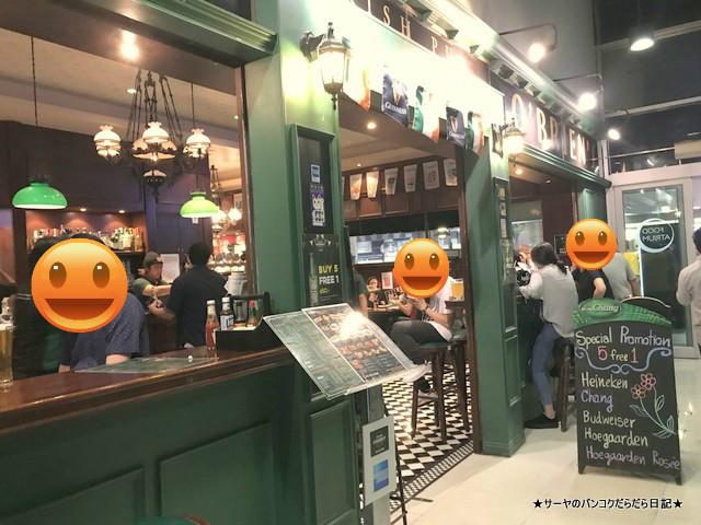 Flann O'Brien's Irish Pub インパクトアリーナ