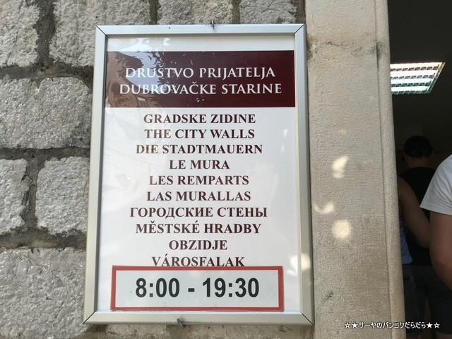 ドブロブニク城壁巡り wall Dubrovnik 魔女の宅急便 (2)