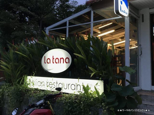 latana ラターナ バンコク イタリアン 要予約 美味しい (1)