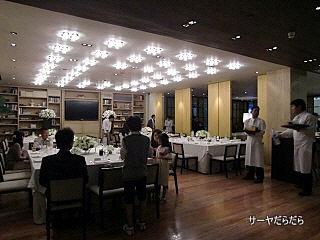 20101120 Y雄 パーティ 2