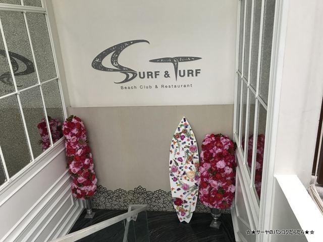 Surf & Turf Beach Club & Restaurant  パタヤ pattya (1)