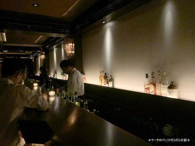 Alonetogether Bar Bangkok (2)