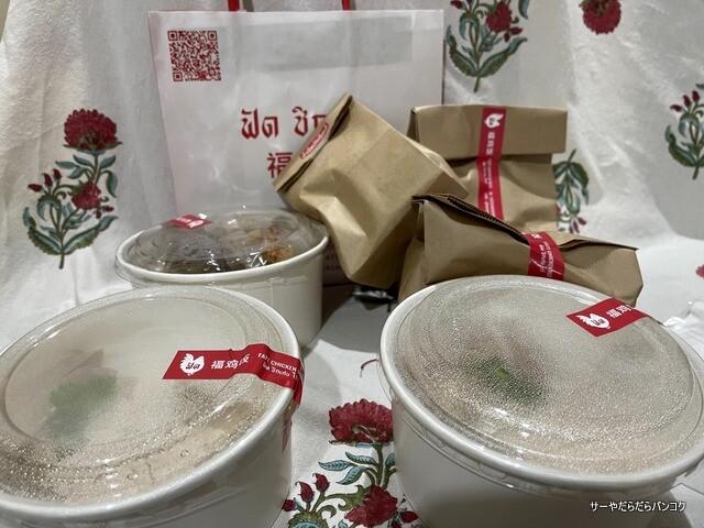 Fatt Chicken Rice ファットチキンライス バンコク (2)