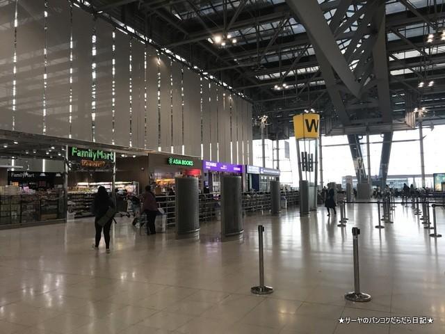 スワナプーム空港 郵便局 Postoffice Bangkok Airport (7)
