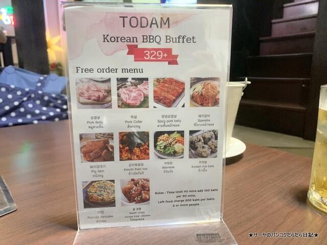 Todam KoreanB.B.Q トンロー 韓国料理 (3)