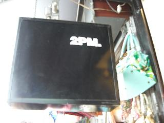 20080213 2PM 1