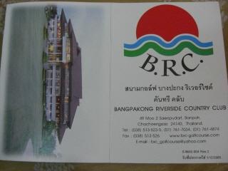 20080928 banpakon river side 1