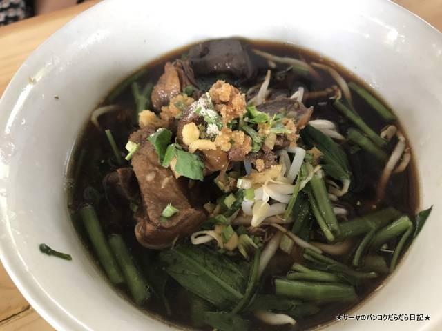 クイッティアオペット 鴨麺 タイ料理 ナコンナヨック (9)