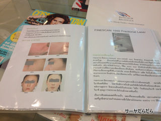 201204 the face 2