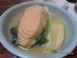 20101109 瀬里奈 鍋 6