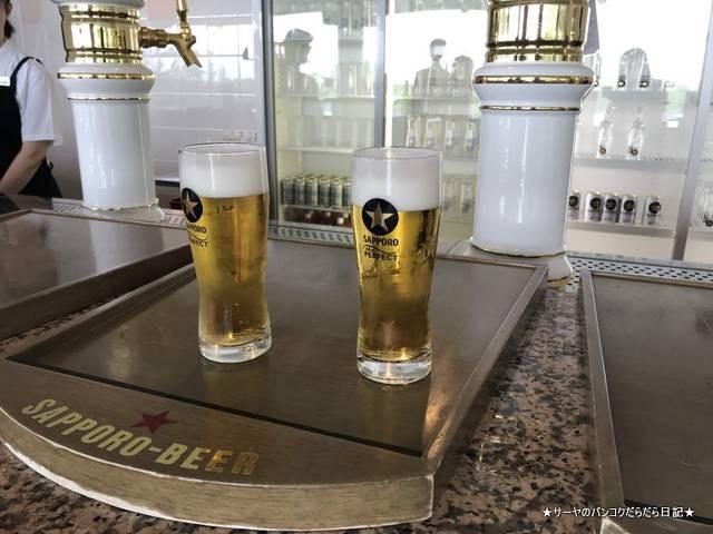 サーヤ サッポロ ビール sapporo beer 恵庭 北海道 (16)