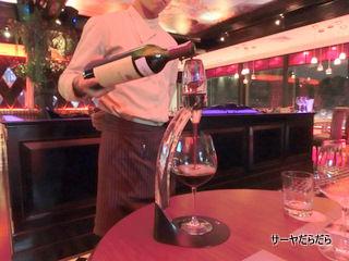 wine me up 8