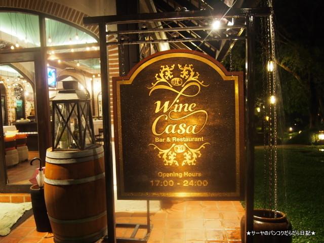 ザ レジェンド チェンライ ホテル (The Legend Chiang Rai Hotel)