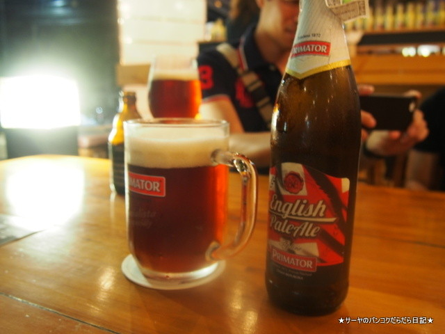 BEER LAB Chiang mai thailand チェンマイ
