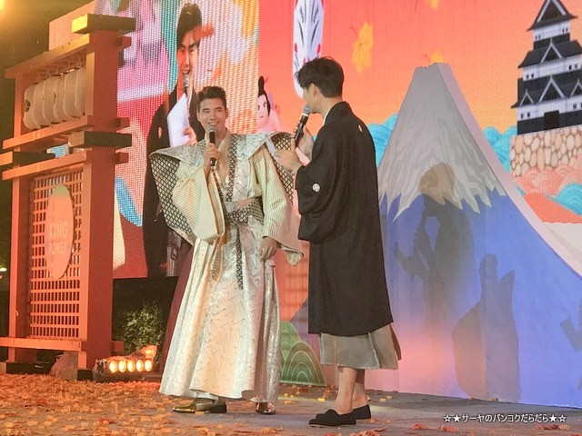 king power akiguchi キングパワー 秋口 2018 (7)